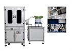 Steel dial inspection Machine